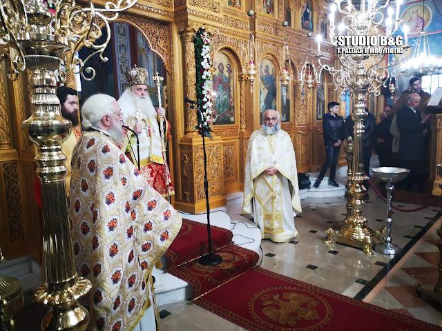 Αρχιερατική Θεία Λειτουργία για το Νέο Έτος στον Άγιο Βασίλειο Άργους (βίντεο)