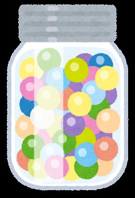 ビンに入った飴のイラスト