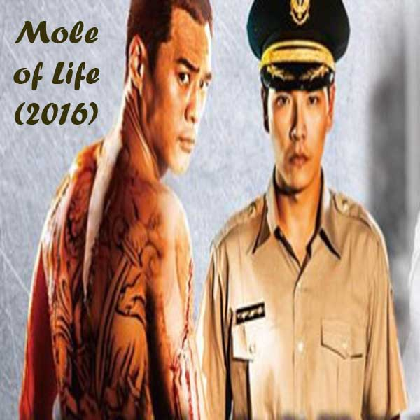 Mole of Life, Film Mole of Life, Movie Mole of Life, Mole of Life Sinopsis, Mole of Life Trailer, Mole of Life Review, Download Poster Film Mole of Life 2016