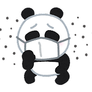 咳をするパンダのイラスト