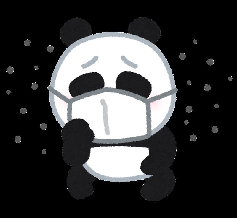 咳をするパンダのイラスト かわいいフリー素材集 いらすとや