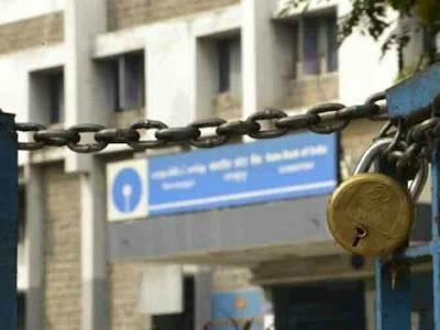 Bank Karamchari ki strike Aam Janta Pareshan: बैंक कर्मियों की हड़ताल