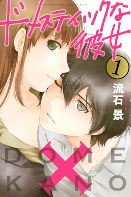 Manga Domestic na Kanojo Bahasa Indonesia