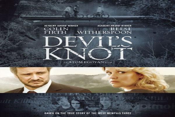 Devil's Knot (2014)