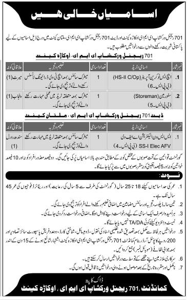 https://www.jobsinpakistan.xyz/2018/08/join-pak-army-after-matric.html