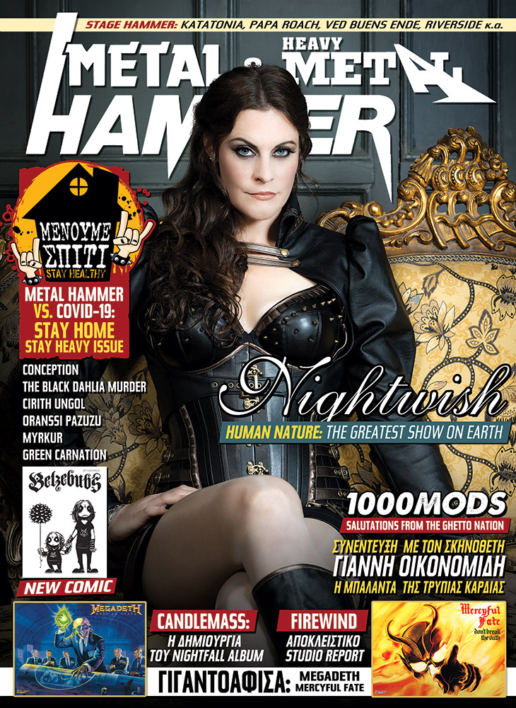 Metal Hammer GR #424 is out now