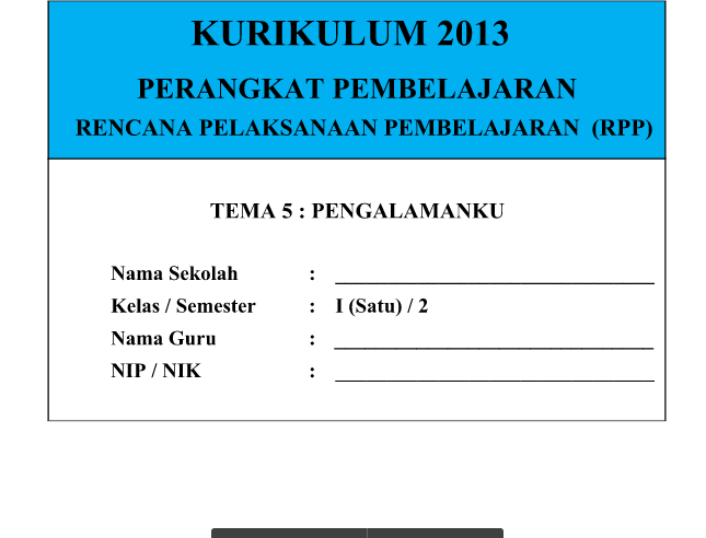 RPP Kurikulum 2013 SD Kelas 1 Tema 5 Pengalamanku