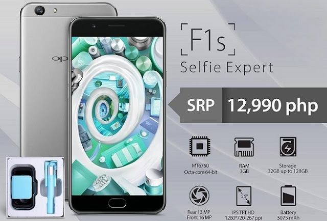 Oppo F1s Mettalic Gray Limited Edition