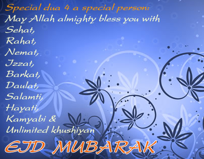 EId-Mubarak-sms-2016-in-hindi
