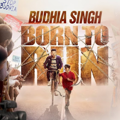 Bheed - Budhia Singh Born To Run (2016)
