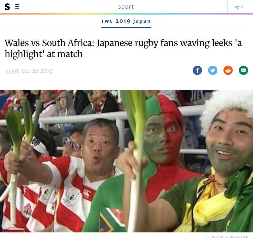 海外の反応 ラグビー ラグビーWC2019日本勝利!に海外の反応は?世界に歓喜と驚き! 森羅万象 SCOPE