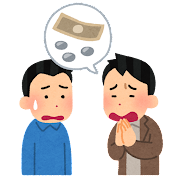 お金をせびる人のイラスト(男性から男性)