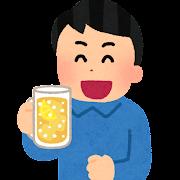 ãã¤ãã¼ã«ã飲ã人ã®ã¤ã©ã¹ãï¼ç·æ§ï¼