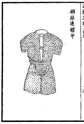 Ming Chinese Hauberk
