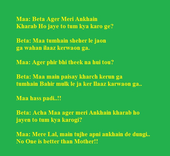 Heart touching Story of a son and mother...