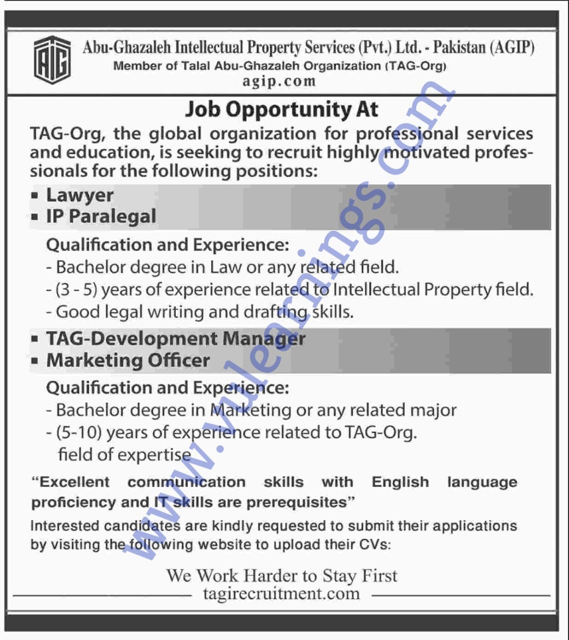 Job in Abu-Ghazaleh Intellectual Property Service