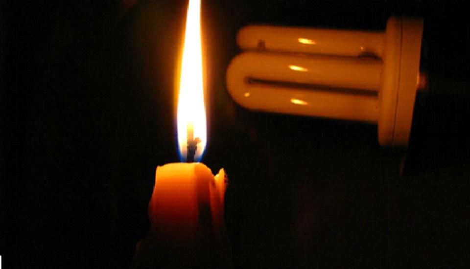Corte de luz en Ushuaia, denuncian sabotaje