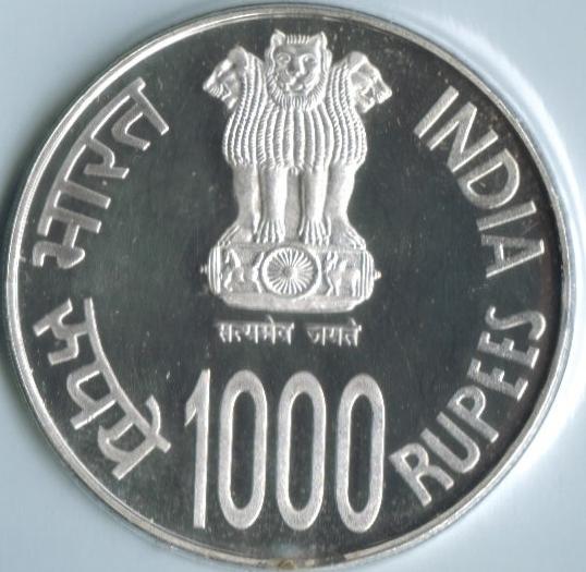 Republic India Coins, Proof Set, Currencies: 2010 - 1000 ...