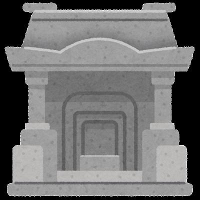 破風墓のイラスト