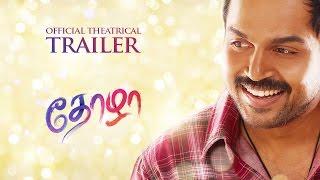 Thozha Theatrical Trailer_ Karthi _ Nagarjuna _ Tamannaah _ Gopi Sundar _ Vamsi P