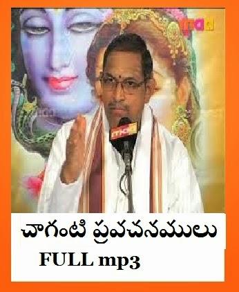 Telugu book spoken amrutha pdf english
