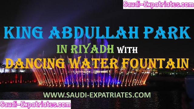 KING ABDULLAH PARK ALMALAZ RIYADH