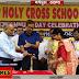 धूमधाम से मनाया गया हॉली क्रॉस स्कूल का 13वां स्थापना दिवस, डीएम ने की शिरकत
