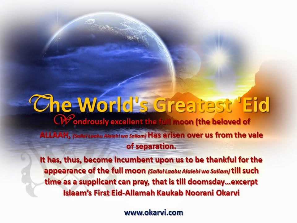 The World's Greatest Eid allama kokab noorani okarvi