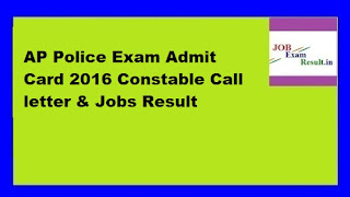 AP Police Exam Admit Card 2016 Constable Call letter & Jobs Result