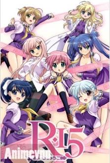 R-15 VietSub - R-15 Anime 2013 Poster