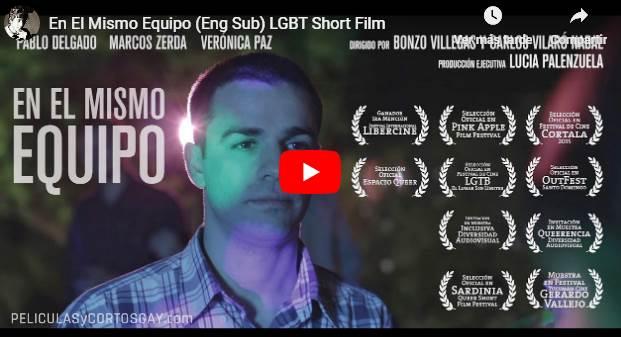 CLIC PARA VER VIDEO En El Mismo Equipo - Corto - Argentina - 2014