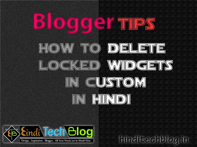 How to Remove or delete locked widgets in Custom Blogger Templates in Hindi