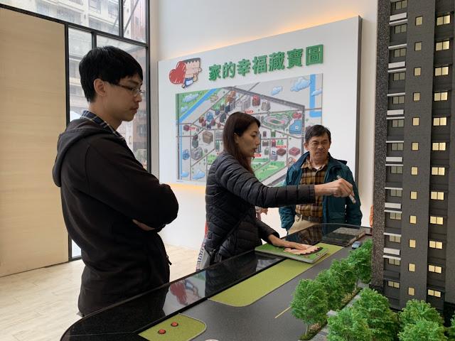 台北工作趣, 最新消息, 看房團,  活動花絮,