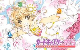 Cardcaptor Sakura: Clear Card-hen Subtitle Indonesia