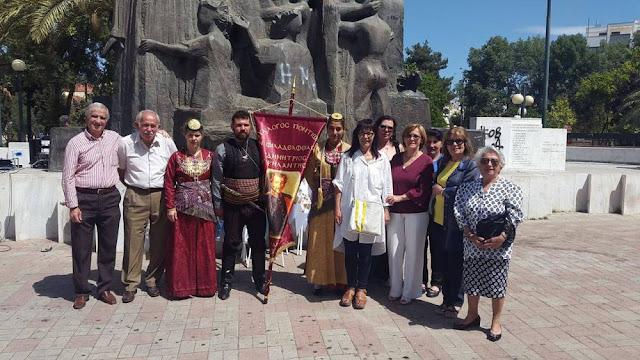 Ετήσιο μνημόσυνο για τα θύματα της Γενοκτονίας του Πόντου στη Φιλαδέλφεια