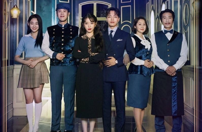 Nonton Drama Korea Hotel del Luna Episode 1-16(END) Subtitle Indonesia