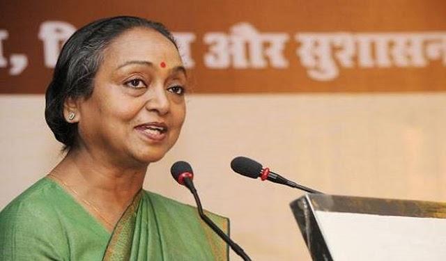 राष्ट्रपति चुनाव में मैं 'बलि का बकरा' नहींः मीरा कुमार