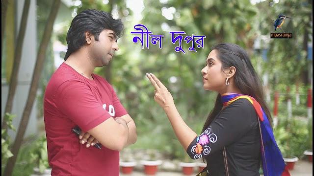 Neel Dupur (2017) Bangla Natok Ft. Apurba & Momo  Full HDRip 720p