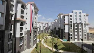 اسعار شقق الإسكان بالعاصمة الإدارية الجديدة والحجز إلكترونيًّا