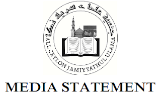 The All Ceylon Jamiyyathul Ulama (ACJU)