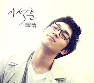 Lyric : Lee Seok Hoon - She