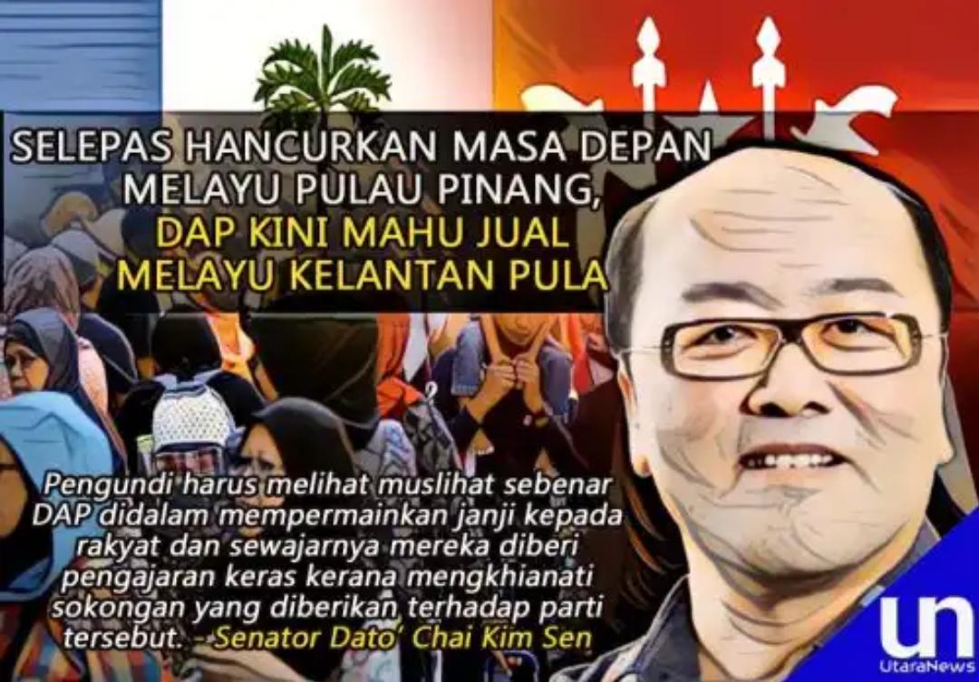 nasib melayu jika dap memerintah snapshotkalau s\u0026p dan legal dibayar atas syarikat perdana menteri malaysia, tentu teruk pm malaysia kena belasah dengan pembangkang