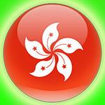 Hong Kong U23 www.nhandinhbongdaso.net