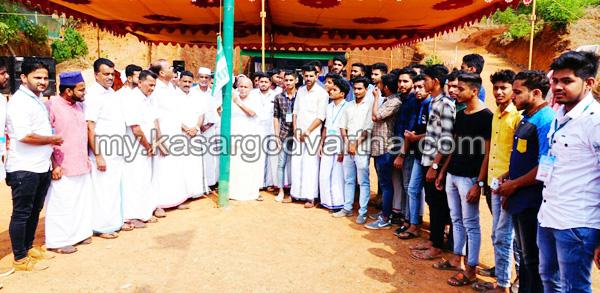 Kerala, News, Kasargod, Badiyadukka, Muslim league.