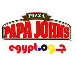 عناوين فروع بابا جونز بيتزا بالتفصيل و ارقام هواتفها