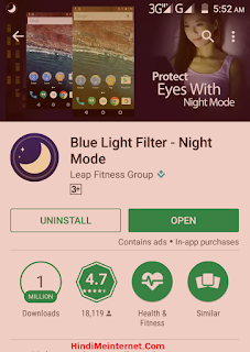 Best Night Mode App For Android
