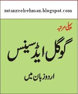 Office pdf in urdu ms book