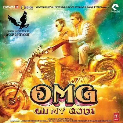 OMG: Oh My God   Hindi Movie BRRip 300mb 480p 1GB 720p ...