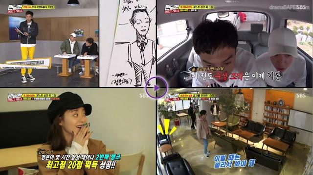 Running Man Episode 397 Subtitle Indonesia