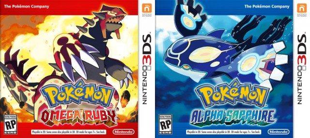 Omega ruby free download rom